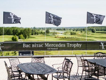 «День в стиле гольф» — Mercedes Trophy Golf Weekend