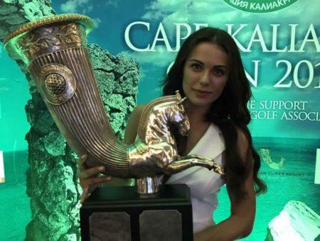 Cape Kaliakra Golf 2017 в Болгарии