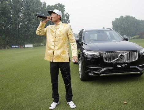 Неожиданный исход Volvo China Open