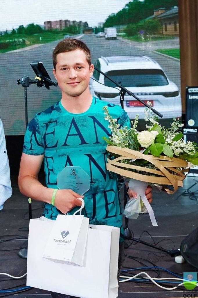 Иван Маловичко