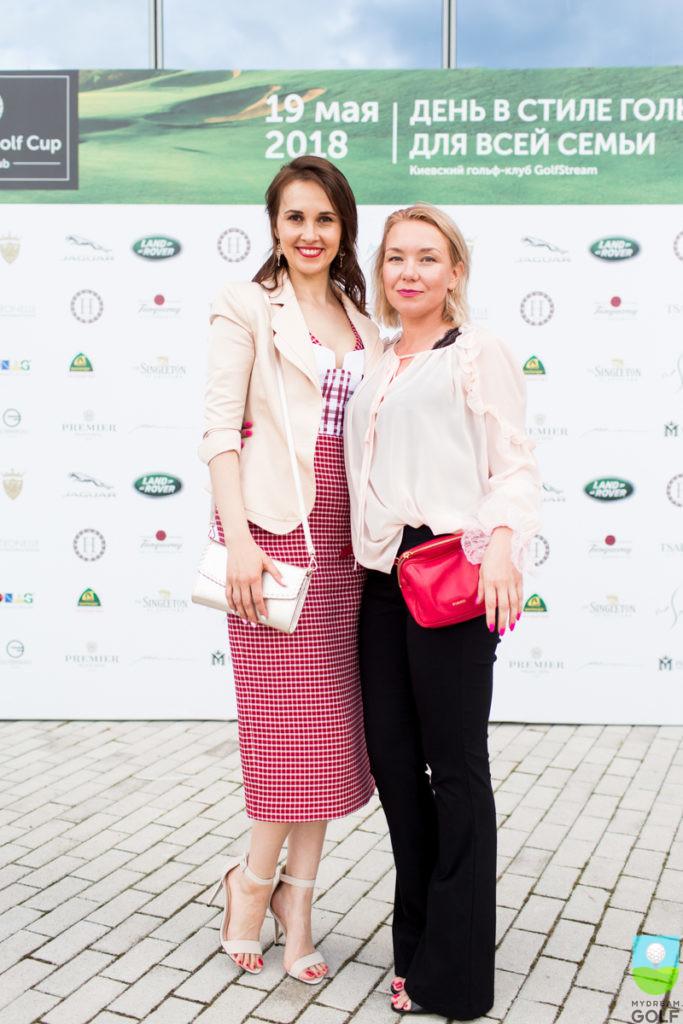 Наталья Браво, Юлия Ерыгина